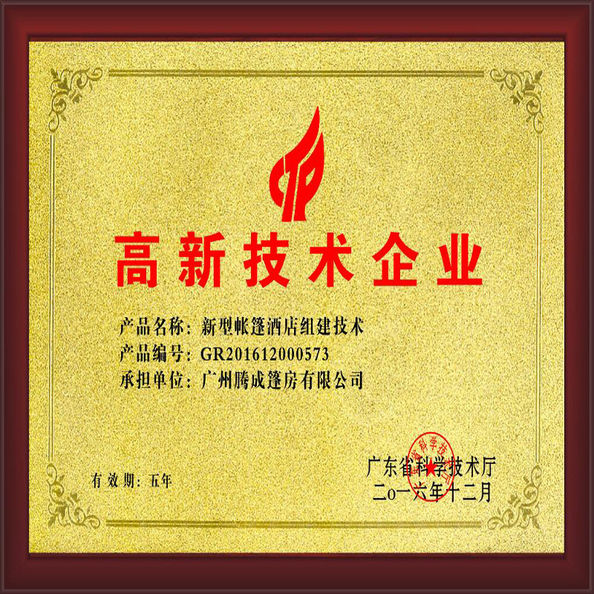 China T&C TENT CO.,LIMITED certificaten
